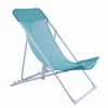 Best Choice Products Beach Chair Folding Portable Chair Blue Solid Construction Camping New