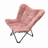 Canvas Double Butterfly Chair